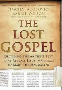 Lost Gospel Cover