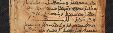 Mar Behnam 20, fol. 1
